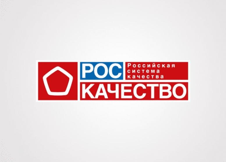Конкурс на соискание премий Правительства РФ 2021 года в области качества, изображение №1