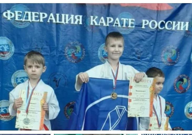 Воспитанники тренера Андрея Морозова вошли в число победителей и призёров межрегионального турнира по карате