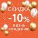 Суши-бар «Сушилар» - Вконтакте