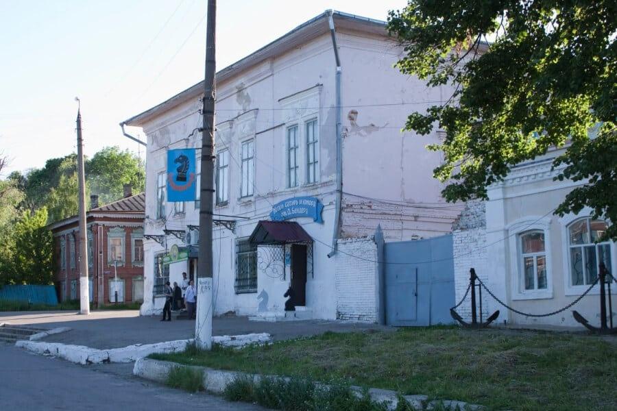 Козьмодемьянск. Портрет города