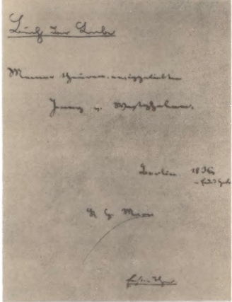 Обложка тетради Маркса со стихами, посвящёнными Женни фон Вестфален, 1836 г.