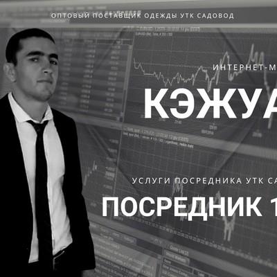Комрон Джумхабоев