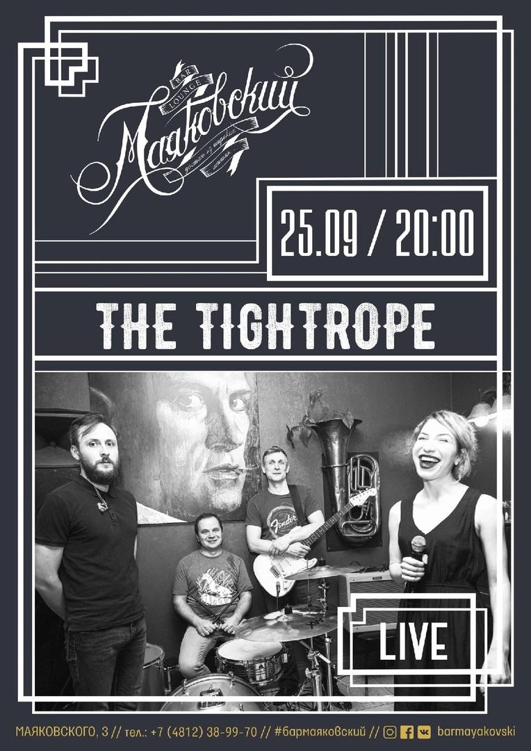 25.09 The Tightrope в баре Маяковский!