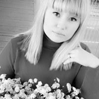 Фото Екатерины Алабугиной