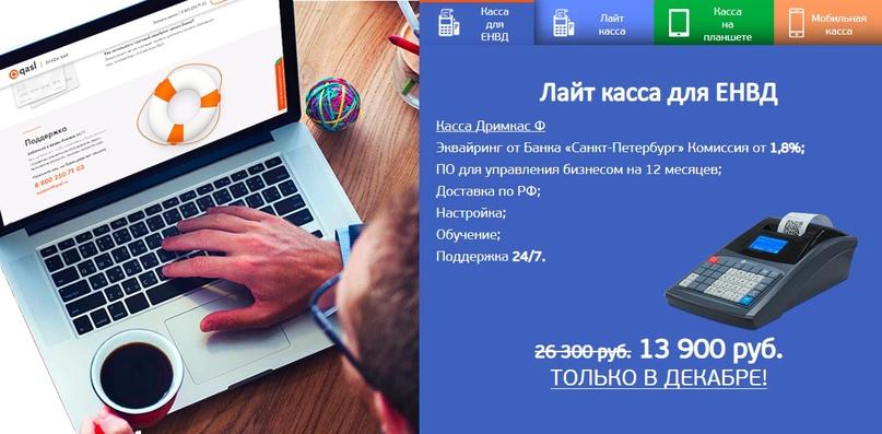 Кейс: лендинг для Банка «Санкт-Петербург», изображение №9