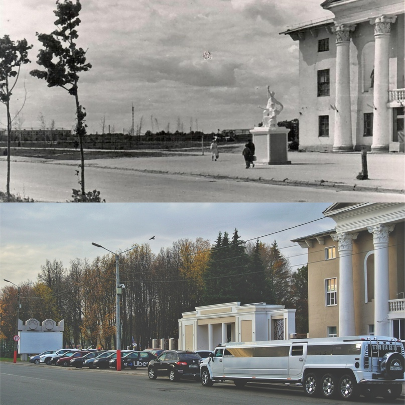 1965-1966 гг. / 2020 г.