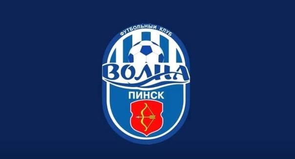 В преддверии 1/32 кубка Беларуси мы решили провести конкурс на тех же условиях но только на матч Волны: