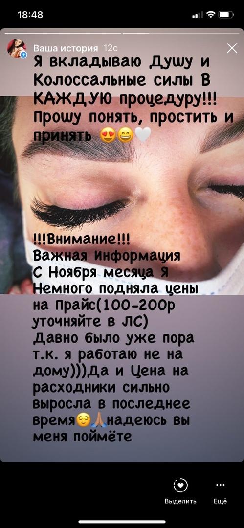 фото из альбома Алины Коровиной №13