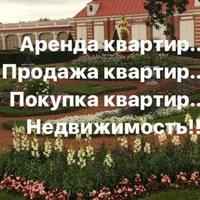 Фото Татьяны Михайловой