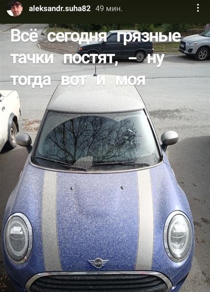 Андрей Дербенев объяснил, почему машины в Самарско...