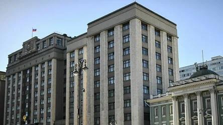 В Госдуму внесли проект о наказании за пропаганду ...