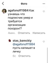 Барецкий Стас   Москва   15