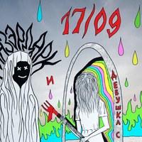 МАЗЭРДАРК и девушка с мотыгой | 17.09 | Punk Fic
