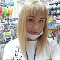 Фото Юлии Безвинной ВКонтакте