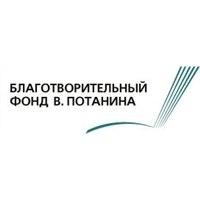Конкурс грантов фонда Владимира Потанина «Спорт для всех», изображение №1