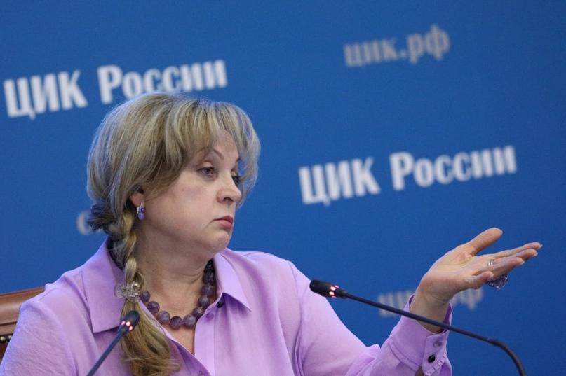 Центризбирком утвердил итоги ДЭГ и пообещал единую систему онлайн-голосования