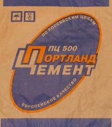 Цемент  Люберцы