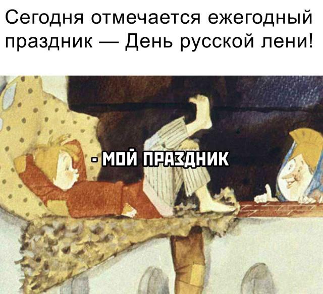 Паранормальных пикч