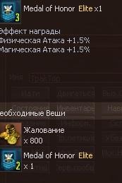 o7BEOeu_pr4.jpg?size=173x259&quality=96&