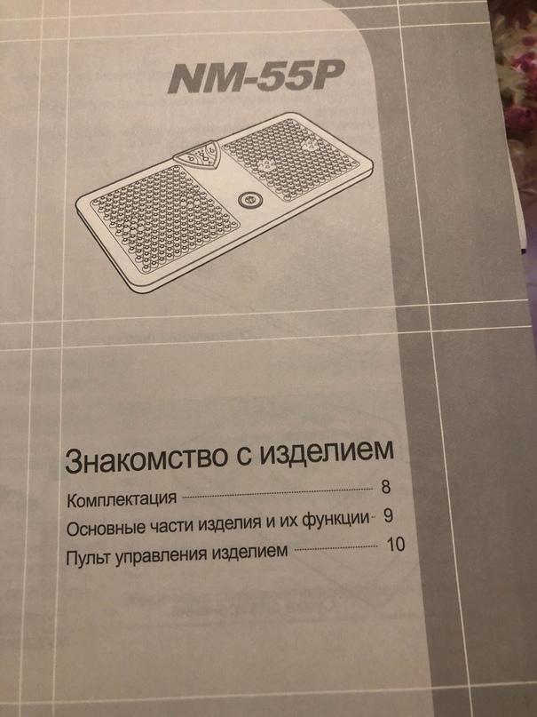 Массажер для ног NM-55 выполнен в виде | Объявления Орска и Новотроицка №18332
