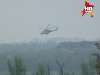 Украинские вертолеты бомбят Славянск с воздуха