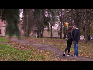 Андрей и Елена. Love story. 17 октября 2020 года