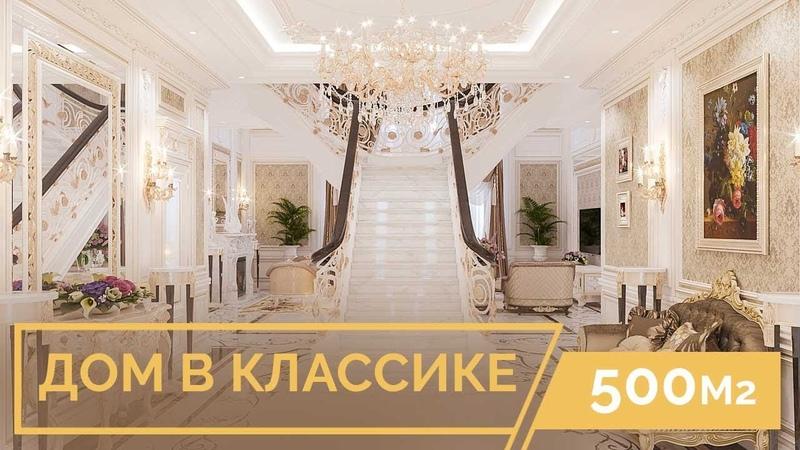 Дизайн проект дома в коттеджном городке Золоче Украина