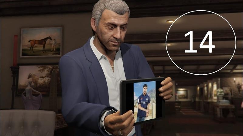 GTA 5 Прохождение сюжета Грязная работа Выпуск№ 14