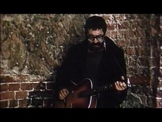 Игра с неизвестным (1988) Ю. Шевчук, Ю. Морозов, О. Митяев