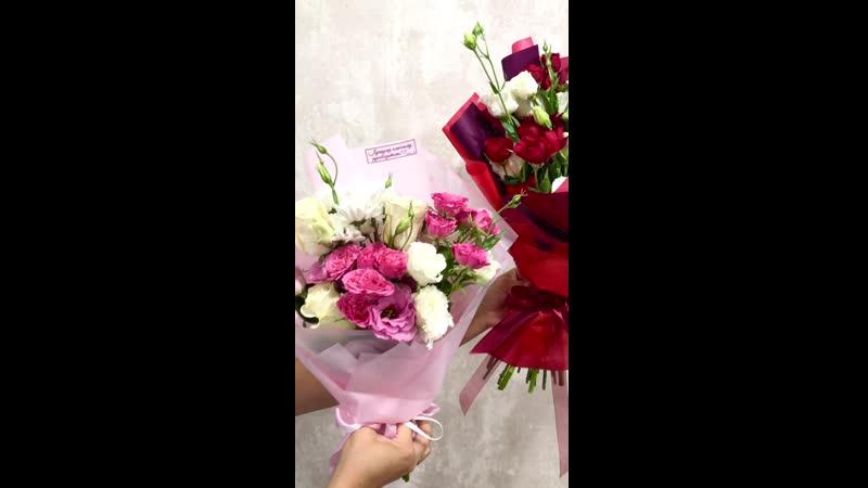 Букеты для дорогих учителей📚 Состав Роза Кустовая Роза Эустома Кустовая ромашковая хризантема 1200₽