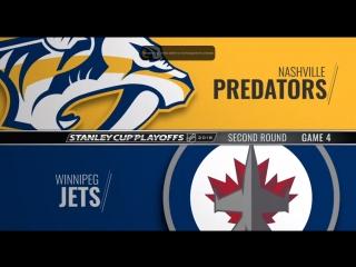 Stanley cup playoffs 2018 wc r2 game 4 nashville predators-winnipeg jets