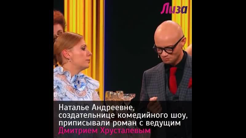 Как выглядят мужья участниц шоу Comedy Woman
