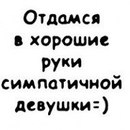Личный фотоальбом Славы Станкевича