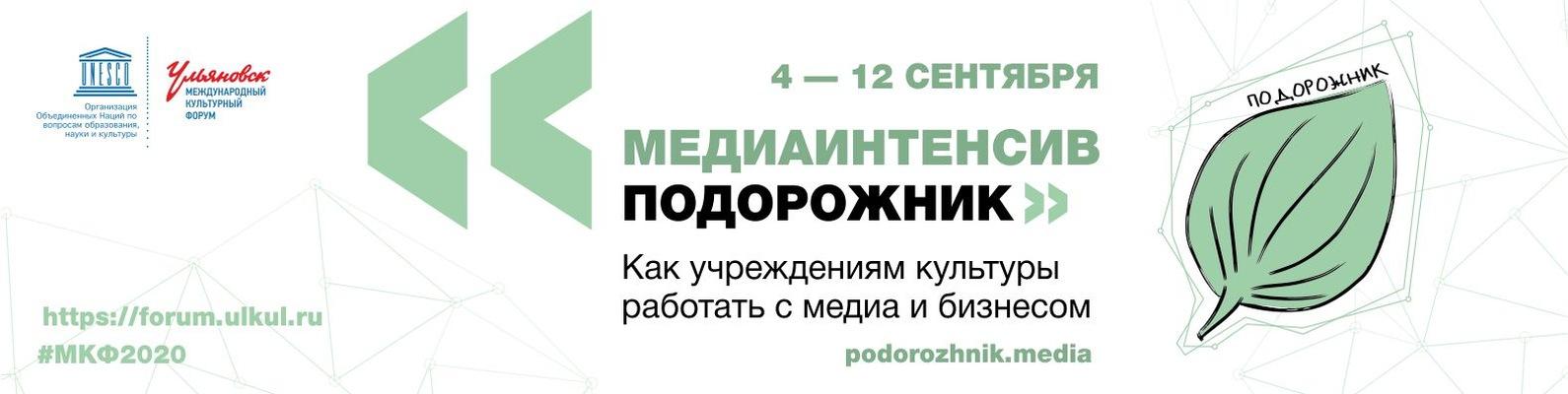 гей форум ульяновск расписание