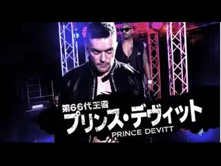 Prince Devitt_жизнь Финна Балора в NJPW