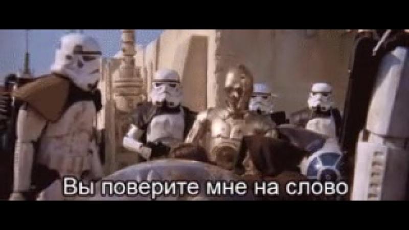 Pruf-gif-Dlya-Vazhnykh-Peregovorov-StarWars-131953.gif_671083844