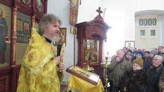 Иерей Сергий Макаров - проповедь в памяти Новомучеников и Исповедников Российских