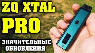 ЛУЧШИЙ СРЕДИ СВОИХ / ZQ XTAL PRO / Сравнение с ZQ XTAL / 1000mah, Type-C, 30w, 3ml