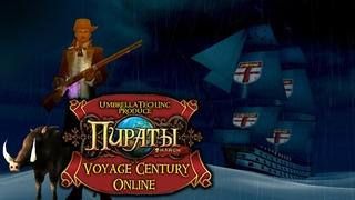 Voyage Century Online 08 - Перегруженный в шорме инвентарь