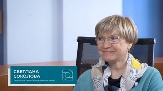 Светлана Соколова (PROMT) - о необходимости учить языки и конкуренции с Google Translate