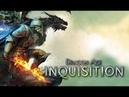 Запись стрима Dragon age inquisition часть 18 3