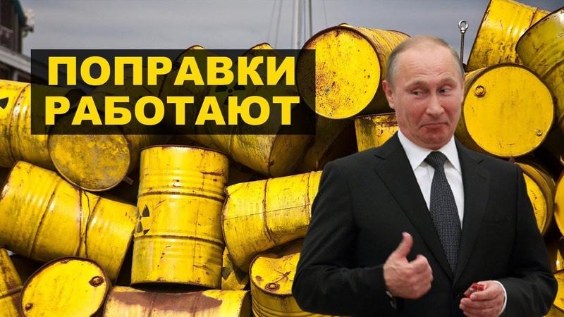 Урановые отходы в Россию и главная проблема Путина