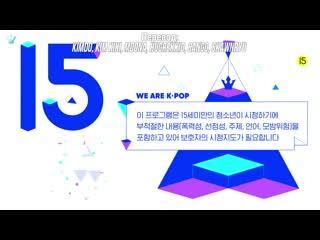 X-TAL PRODUCE X 101: The Group Battle Begins. EP03. 190517 рус.саб