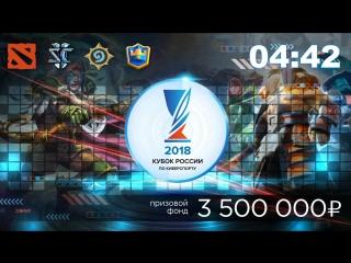 StarCraft 2   Кубок России по киберспорту 2018   Онлайн-отборочные #5