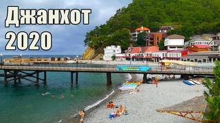 Джанхот. Стоит ли ехать? Пляж, море и отдых в сентябре 2020.