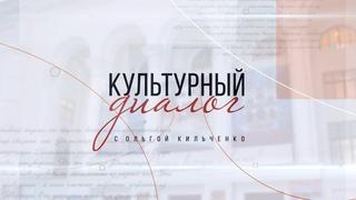 Солистка балета  Донбасс Оперы Елизавета Баркалова. Культурный диалог.