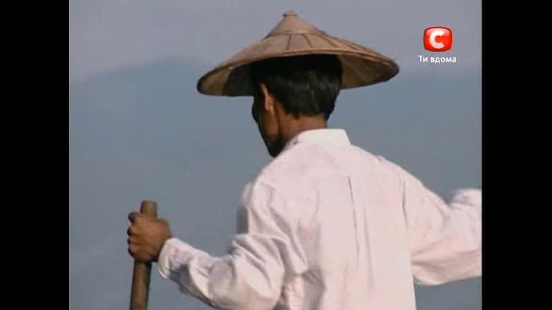 В поисках приключений с Михаилом Кожуховым Бирма 3