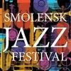 Smolensk Jazz Festival