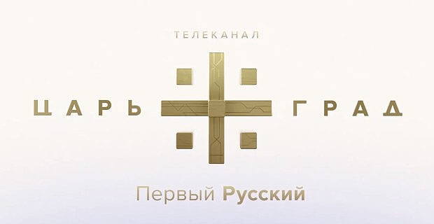 Google и YouTube заблокировали аккаунты «Царьграда» без возможности восстановления - Новости радио OnAir.ru