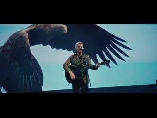 Леонид Агутин – Включите свет (2020)
